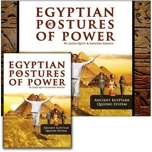 Egyptian-Postures-Book-1-300x300